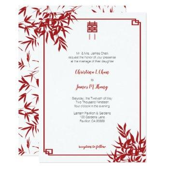 modern red bamboo double happiness chinese wedding invitation
