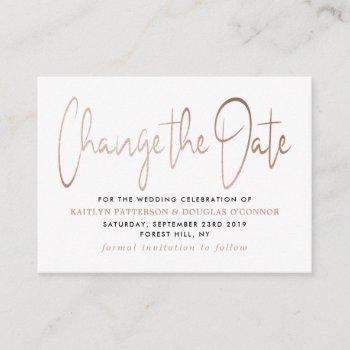 modern rose gold foil script change the date enclosure card