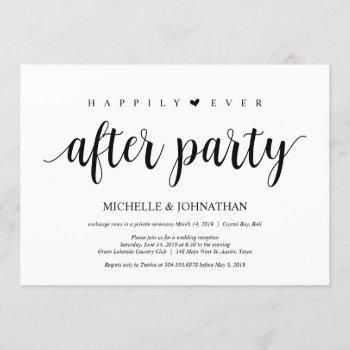 modern rustic, black script, wedding elopement invitation