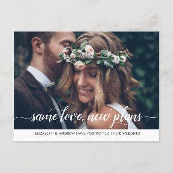 modern same love new plans change of date photo announcement postcard