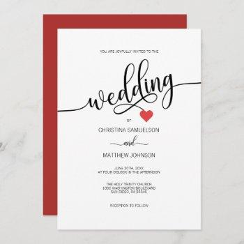 modern simple black, white red heart wedding invitation