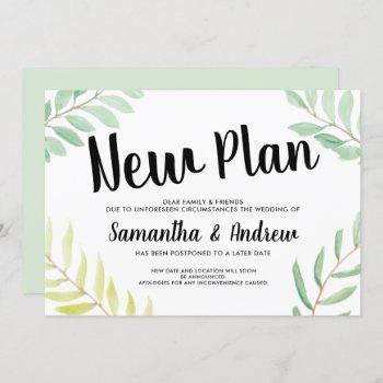 modern spring greenery watercolor new plan wedding invitation