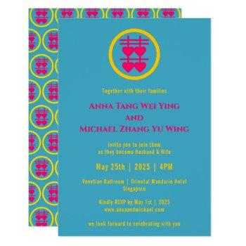 modern typography double happiness chinese wedding invitation