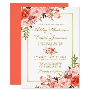 modern watercolor coral floral gold wedding invitation
