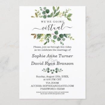 modern watercolour greenery virtual wedding invitation