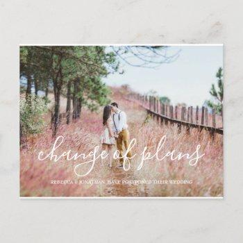 modern wedding postponement photo announcement postcard