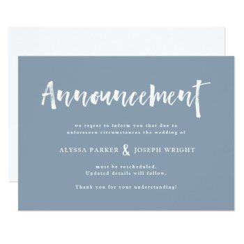 modern wish | wedding cancellation or postponement invitation