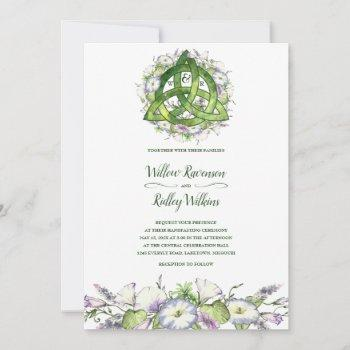 morning glory celtic green triquetra handfasting invitation