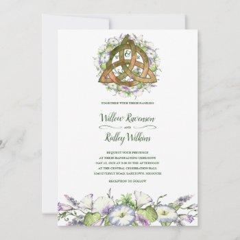 morning glory celtic orange triquetra handfasting invitation