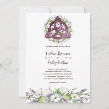 morning glory celtic plumb triquetra handfasting invitation
