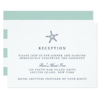 nautical starfish wedding reception card
