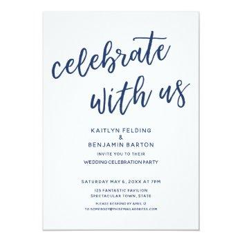 navy celebrate with us casual modern wedding party invitation
