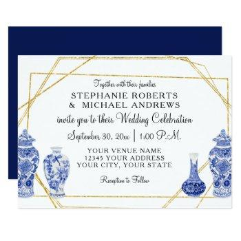 navy gold vintage chinese vintage vase horizontal invitation