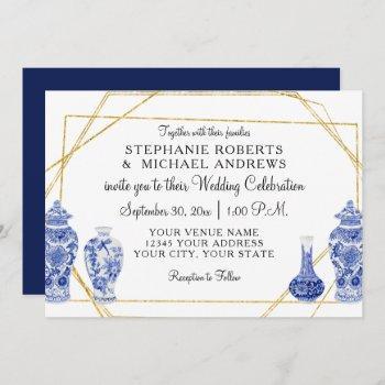 navy gold vintage chinese vintage vase horizontal invitation