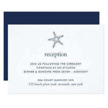 navy & white starfish reception card