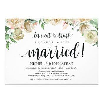 neutral spring elopement reception invitation card