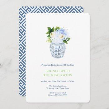 newlyweds brunch, morning after wedding party invitation