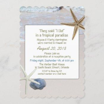 ocean beach starfish wedding reception only invitation