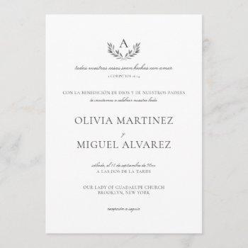 olivia invitacion de boda cristiana wedding invitation