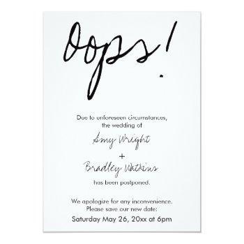 """""""oops!"""" humorous postponed wedding announcement"""