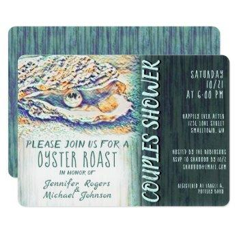 oyster roast couples shower in ocean colors invitation