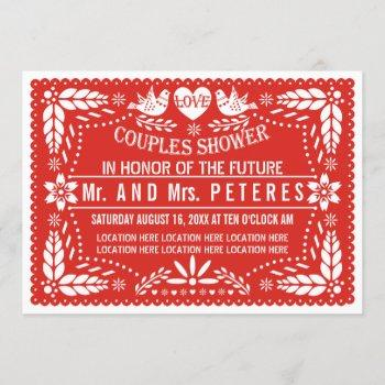 papel picado red wedding couples shower invitation