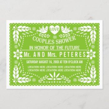 papel picado spring green wedding couples shower invitation
