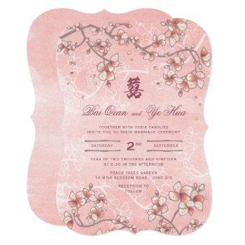 peach blossoms double happiness chinese wedding invitation