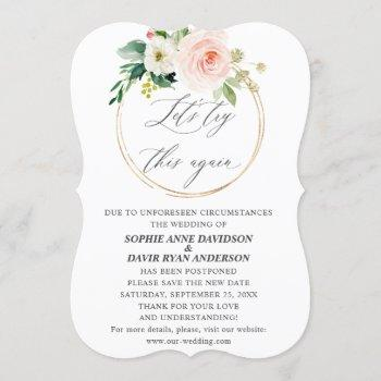 pink cream floral wedding try again save new date invitation