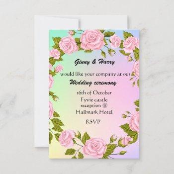 pink rose elegant wedding invitation