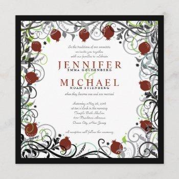 pomegranate jewish wedding invitation