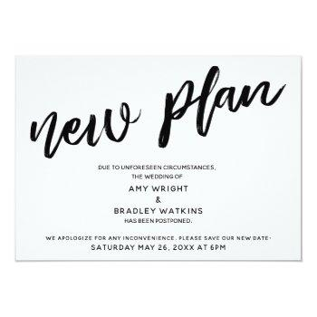 "postponed wedding announcement ""new plan"""