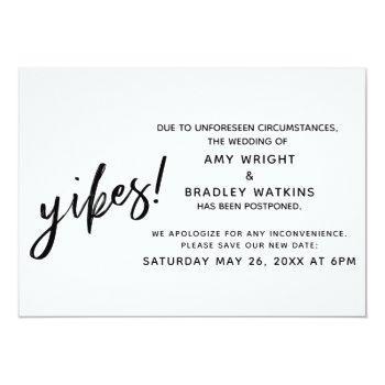 postponed wedding humor announcement yikes!