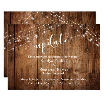 postponed wedding update, rustic wood & lights invitation