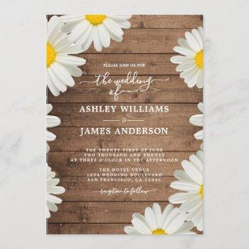 pretty daisies white floral rustic wood wedding invitation