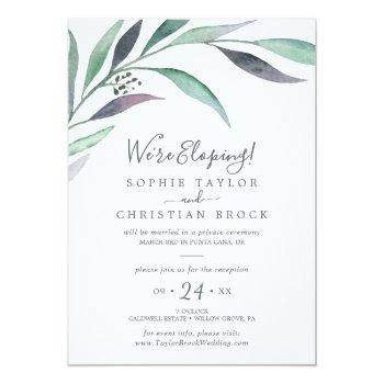 purple and green eucalyptus elopement reception invitation