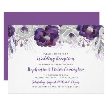 purple silver watercolor floral wedding reception invitation