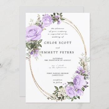 purple white rose floral waterolor wedding invitation