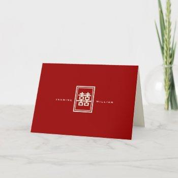 rectangle double happiness classic chinese wedding invitation