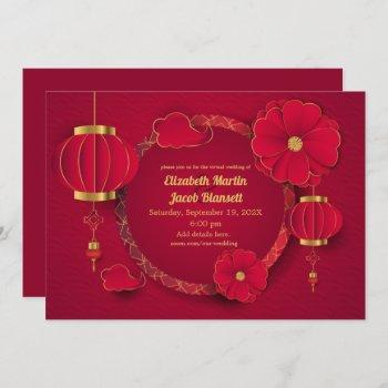 red chinese lanterns & flowers virtual wedding invitation