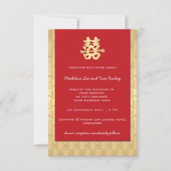 red & gold double happiness chinese wedding invite