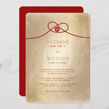 red knot union double happiness chinese wedding invitation