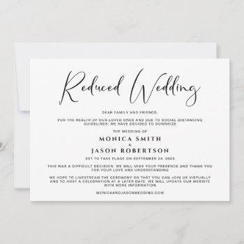 reduced wedding guest list elegant announcement