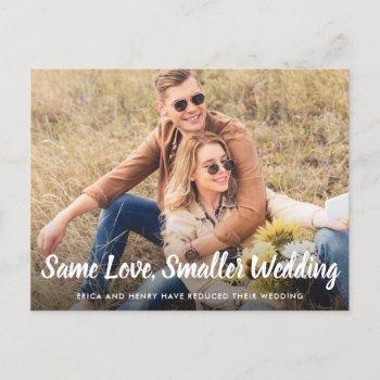 reduced wedding guest list same love photo announcement postcard