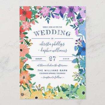 retro rainbow flowers gay lesbian wedding invitation