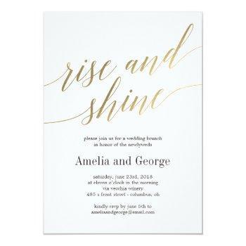 rise and shine wedding brunch faux gold script invitation