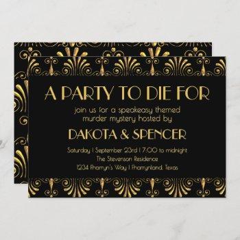 roarin 20s gold and black art deco murder mystery invitation