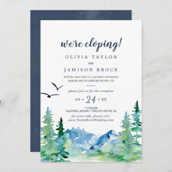 rocky mountain destination elopement reception invitation