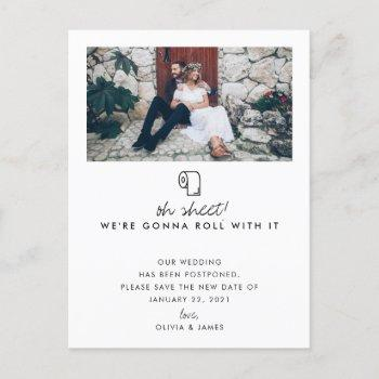 roll with it photo new date wedding postponement announcement postcard
