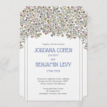 romantic chuppah flowers jewish wedding invitation